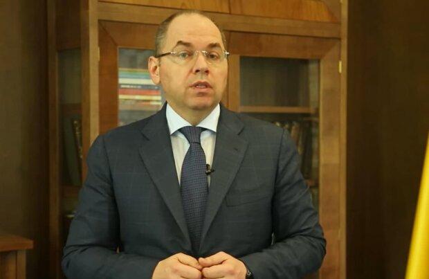 Максим Степанов, скриншот с видео