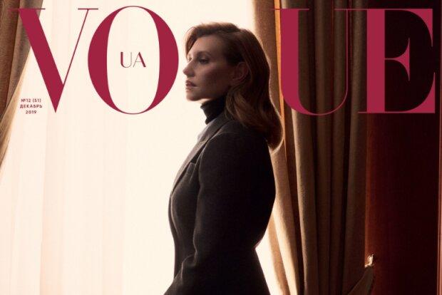 Первая леди Украины Елена Зеленская украсила обложку модного журнала Vogue UA