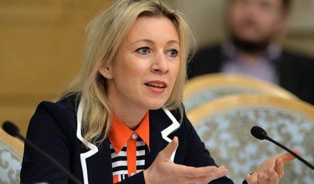 Климкин взбесил Захарову своим предложением