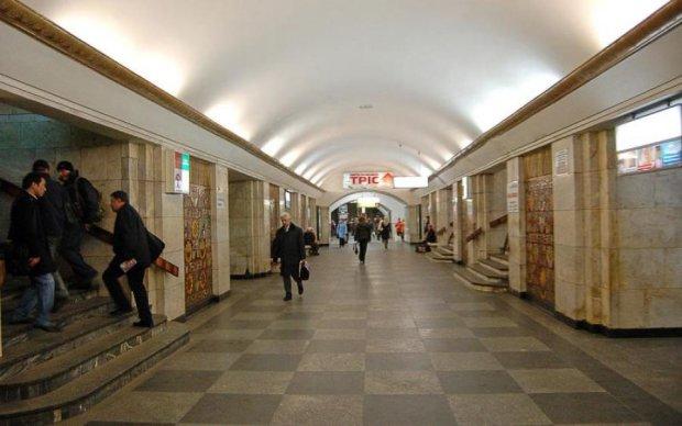 Київське метро запрацювало