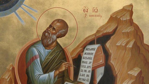 Іоан Богослов 9 жовтня: історія і традиції свята