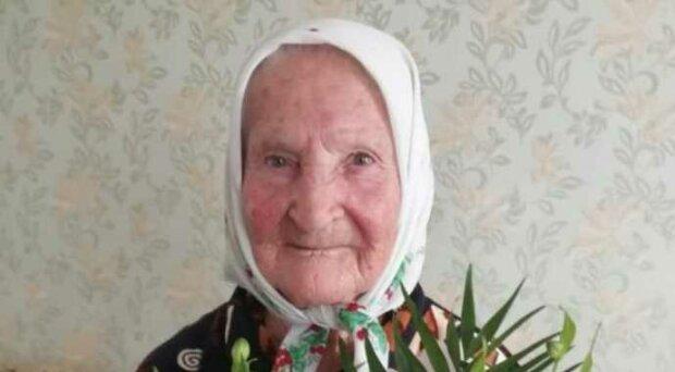 Жителька Харківщини відсвяткувала поважний ювілей, фото: Веха. Харьков