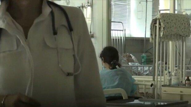 Лікарня / скріншот з відео