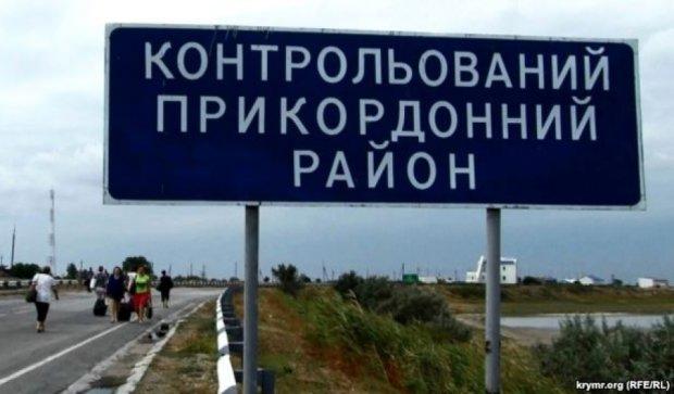 Крымским татарам угрожают преследованием в случае блокады полуострова