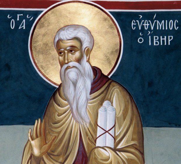 Евфимий Солунский