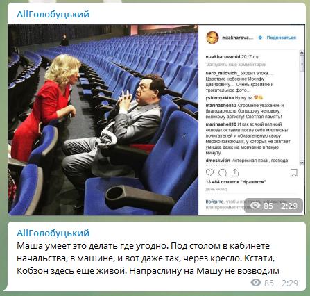 Прощание с Кобзоном: Пугачева шокировала поведением на кладбище, фото-4