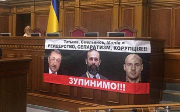 """Украинские судьи финансируют террористов на территории """"ДНР""""?"""