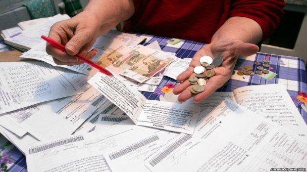 Українцям надіслали платіжки на сотні тисяч: що відбувається