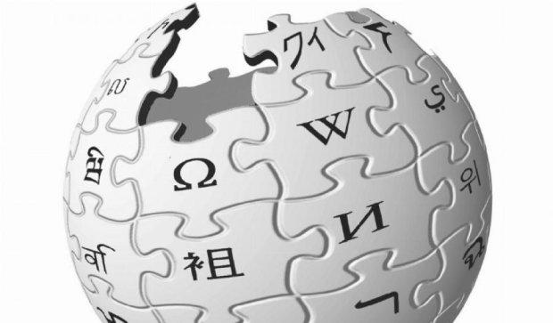 На Wikipedia появился картографический сервис