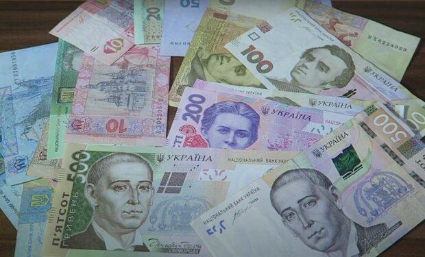 украинские деньги, скриншот из видео