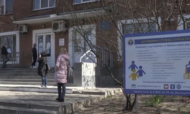 Безработные украинцы, скриншот: YouTube