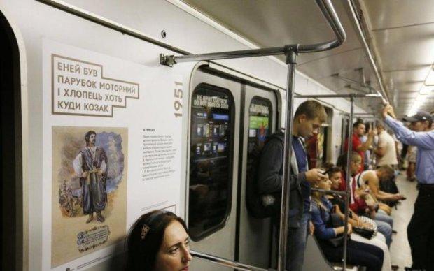 Київське метро змінить розклад