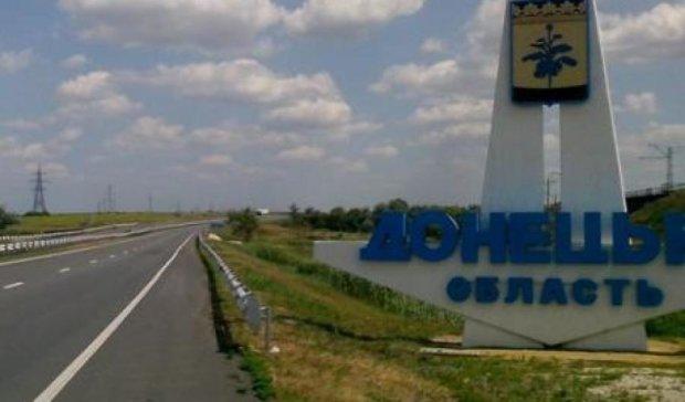 В частном доме в Донецкой области найдены трое убитых