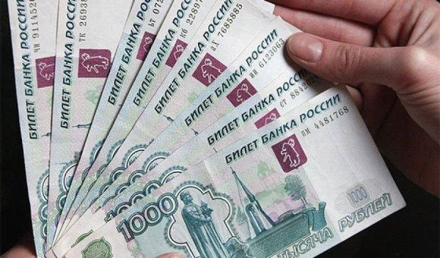 Российский рубль обвалился после соглашения по Ирану