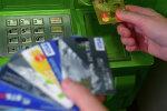 Банківські рахунки, PortoFranko