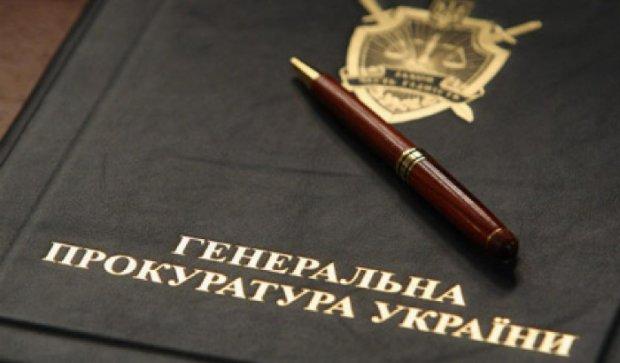 Нова Конституція: Генпрокурора обиратимуть на шість років