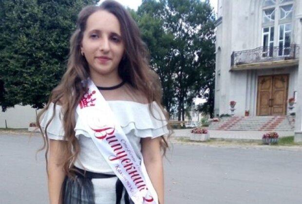 Диана Стефанив, фото: ternopillive.com.ua