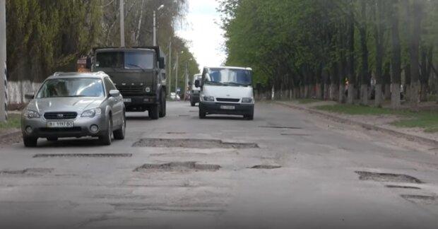 Ямы на дорогах, скриншот с видео