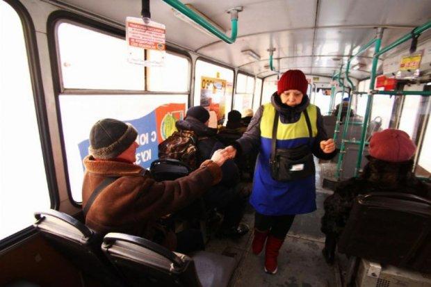У громадському транспорті Києва зникнуть кондуктори