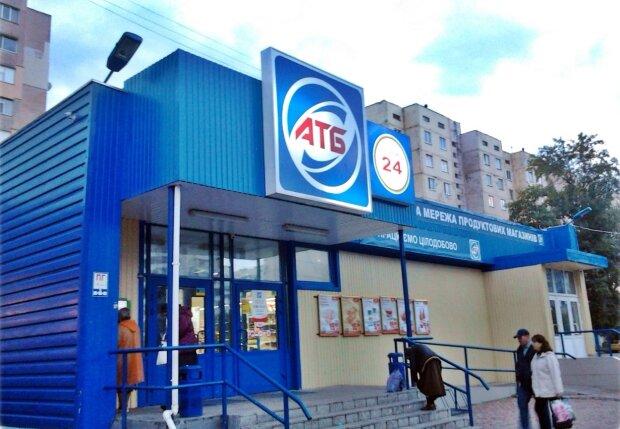 Покупці придбали в АТБ звичайні продукти і ледь не поплатилися життям