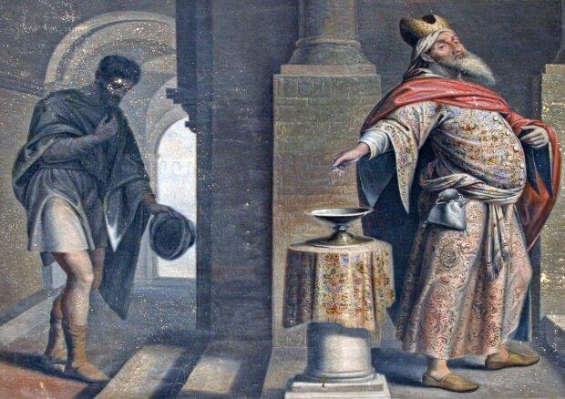 Мытарева молитва, bogoslov.org