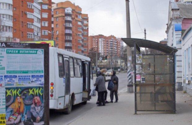 Украинцы, фото: ukrinform
