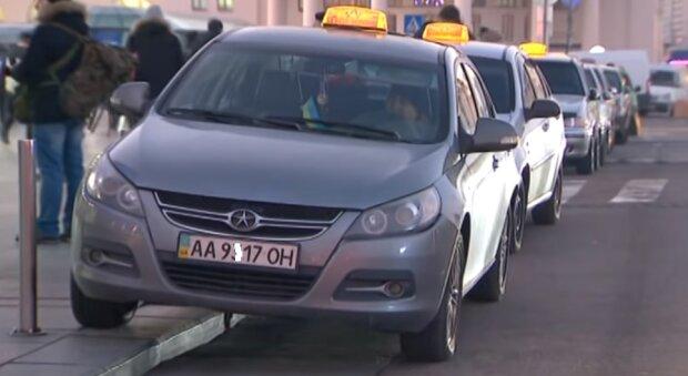 Такси, фото Youtube