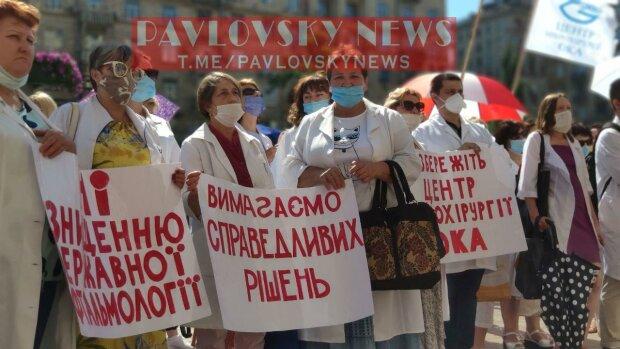 протест лікарів, фото: PavlovskyNews
