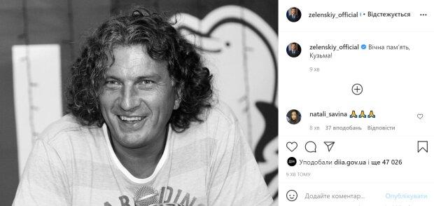 Скрін: instagram.com/zelenskiy_official