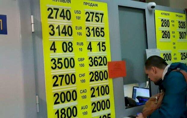 Курс валют на 26 сентября: евро потерпел полное поражение