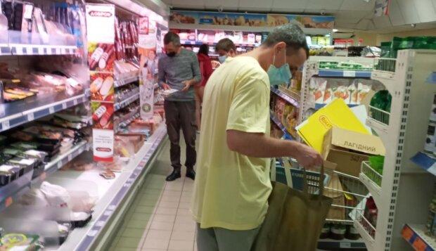 Супермаркет, фото: Знай.ua