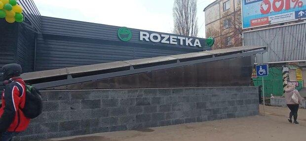 Розетка, фото: скріншот з відео