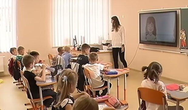 Школа, скріншот відео