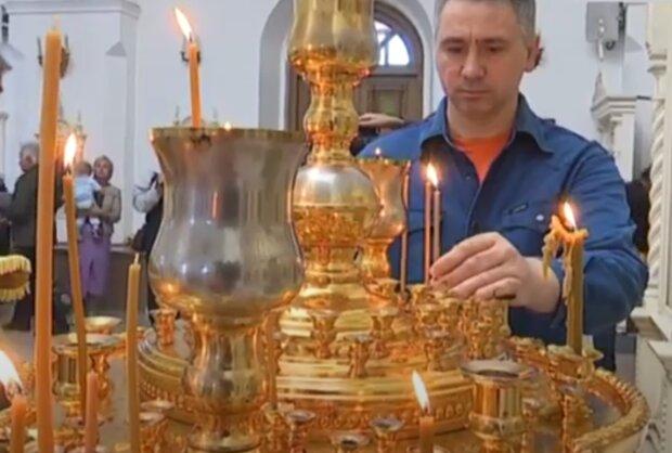 Петров пост 2021, Скрин, видео YouTube