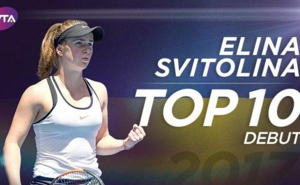 Українська тенісистка Світоліна втрималася в десятці рейтингу WTA