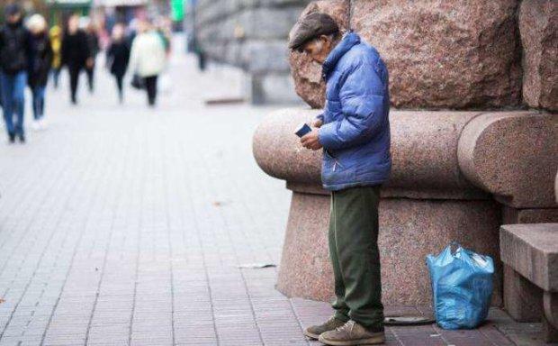 Наслідки корупції в Україні