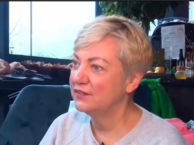 Валерія гонтарєва Олексіївна, скрін з відео