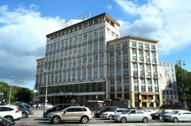 """Украинская гостиница """"Днепр"""" досталась путинским олигархам: подробности скандального дерибана"""