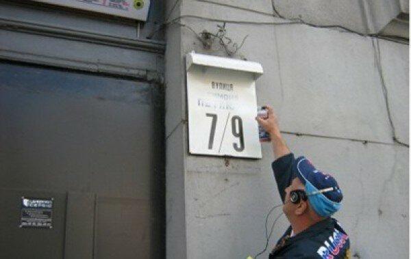 Перейменування вулиць, фото з відкритих джерел