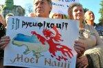 А як же українська? Майже 70% українців проголосували за вільне використання російської мови