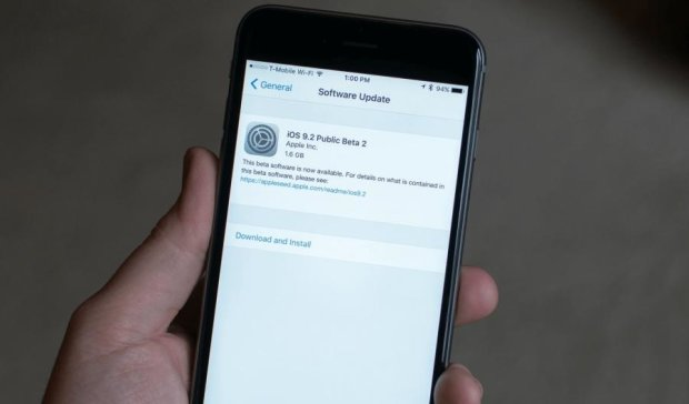 Apple назвала дату оновлення iOS та Mac OS