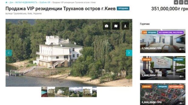 особняк на Трухановом острове, фото прокуратуры Киева