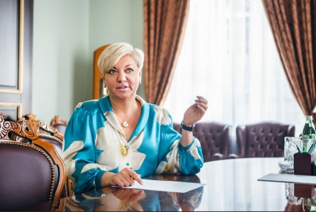 Бывшая глава Национального банка Украины