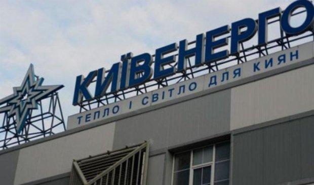 Аудиторская компания проверит тарифы «Киевэнерго»
