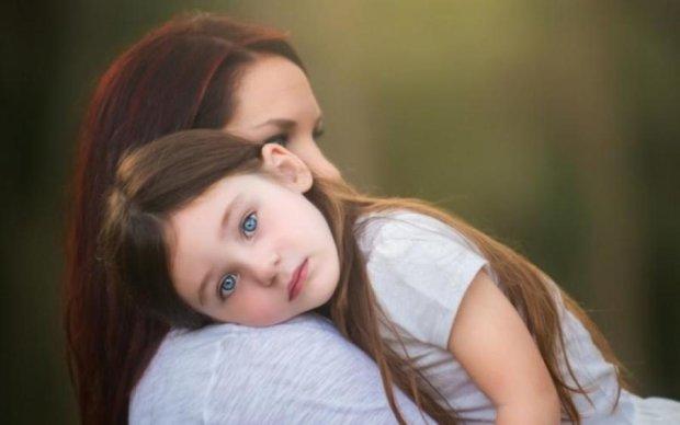 Сувора чи добра: якою повинна бути мама за версією Pink