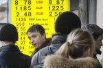 Курс валют на 18 жовтня: гривня взяла реванш