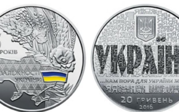 За честь і славу: в Україні введуть нову валюту