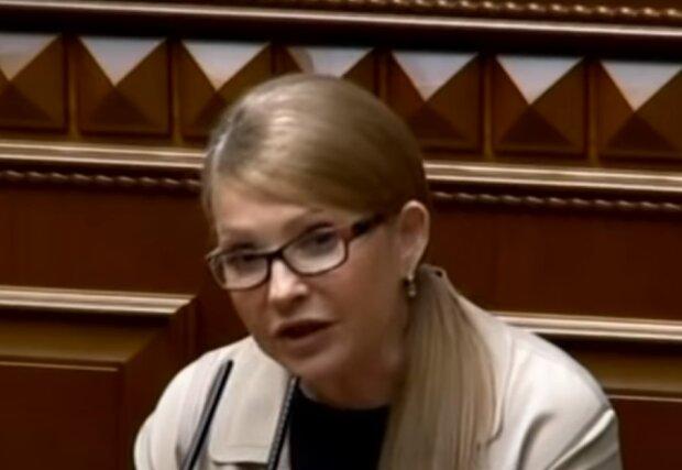 Юлія Тимошенко, скріншот відео