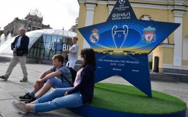 Понты для приезжих: к финалу Лиги чемпионов в Киеве появится бесплатный Wi-Fi