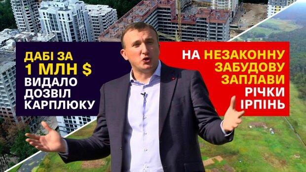 """Владимир Карплюк и его """"Синергия Сити"""": Грандиозная афера экс-мэра"""